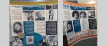 """""""מנהיגות נשית בשואה"""" - תערוכה בספרית וינר, ביוזמת מורשת, בית עדות ע""""ש מרדכי אנילביץ'"""