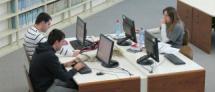 הספרייה למשפטים