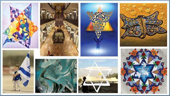 תערוכת מגן דוד- תערוכה קבוצתית בציור, בצילום, בפיסול ובמעשה טלאים